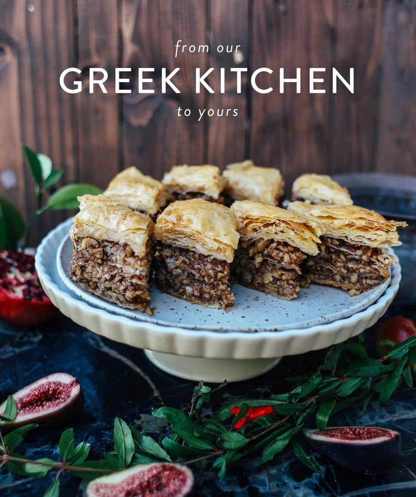 From Our Greek Kitchen To Yours cookbook