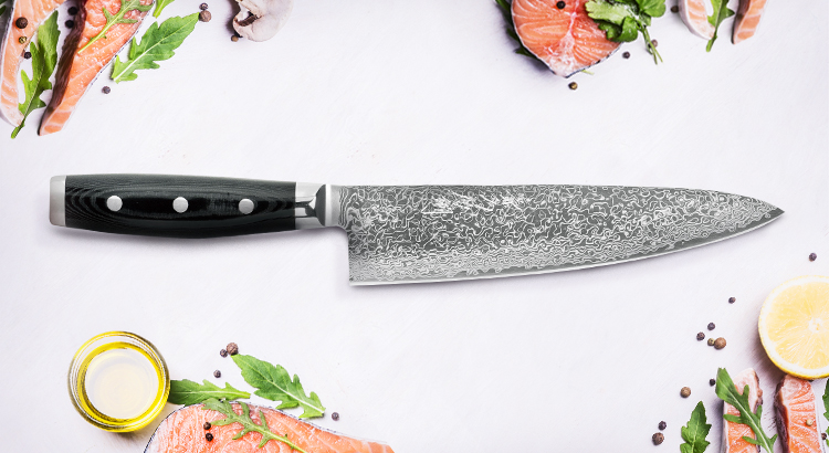 Yaxell Knives Gou Chef's Knife 20cm