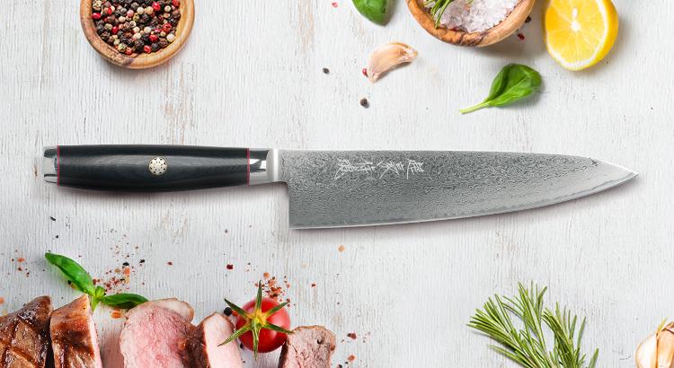 Yaxell Knives Super Gou Ypsilon Chef's Knife 20cm